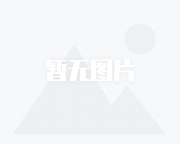 中航樾公馆
